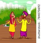 illustration of punjabi couples ...   Shutterstock .eps vector #784070692