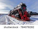 old steam locomotive nizhniy... | Shutterstock . vector #784078282