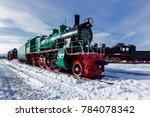 Old Steam Locomotive Nizhniy...