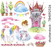 fairy tale kingdom set of... | Shutterstock . vector #784092526