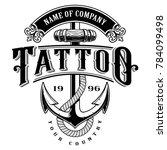 tattoo lettering illustration... | Shutterstock .eps vector #784099498