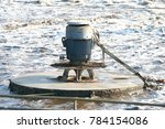 Small photo of machine surface aerator add oxygen in wastewater , type screw