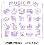 pure series   hand drawn... | Shutterstock .eps vector #78415564