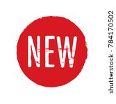 red stamp and text new. vector... | Shutterstock .eps vector #784170502