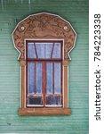 Green Facade Of A Wooden House. ...