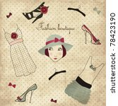 vintage fashion boutique set | Shutterstock .eps vector #78423190