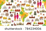 seamless india travel pattern... | Shutterstock .eps vector #784234006
