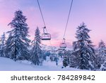 Winter mountains panorama with...