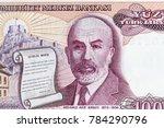 close up turkish hundred liras... | Shutterstock . vector #784290796