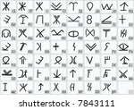 ancient alphabet | Shutterstock .eps vector #7843111