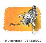 men playing dhol tasha in... | Shutterstock .eps vector #784335022