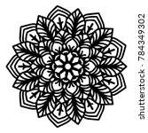 mandalas for coloring book.... | Shutterstock .eps vector #784349302