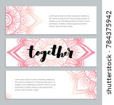 abstract mandala banner design. ... | Shutterstock .eps vector #784375942