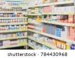 pharmacy drugstore shop... | Shutterstock . vector #784430968