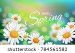 stock vector illustration hello ...   Shutterstock .eps vector #784561582
