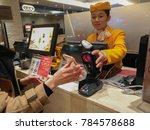 zhongshan china january 1  2018 ... | Shutterstock . vector #784578688