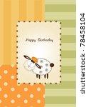 happy birthday | Shutterstock .eps vector #78458104