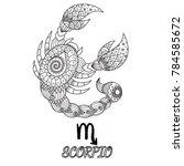 zendoodle design of scorpio... | Shutterstock .eps vector #784585672