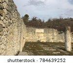 massa d'albe  italy   december... | Shutterstock . vector #784639252