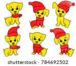 set of six funny yellow pappies ... | Shutterstock .eps vector #784692502