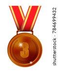 realistic sport award bronze...   Shutterstock .eps vector #784699432