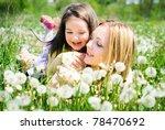 beautiful girls in a summer... | Shutterstock . vector #78470692