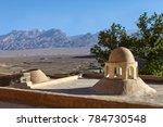 zoroastrian building on the... | Shutterstock . vector #784730548
