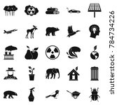 resources icons set. simple set ... | Shutterstock . vector #784734226