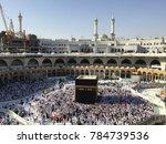 mecca  saudi arabia december 23 ... | Shutterstock . vector #784739536