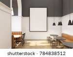 white and gray restaurant... | Shutterstock . vector #784838512
