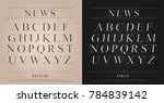 classic alphabet uppercase... | Shutterstock .eps vector #784839142
