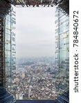 tokyo  japan   november 14 ... | Shutterstock . vector #784840672