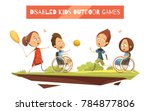 outdoor games of disabled kids... | Shutterstock . vector #784877806