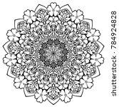 black and white mandala vector... | Shutterstock .eps vector #784924828
