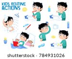 set of six daily routines  ... | Shutterstock . vector #784931026