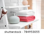 clean towels with soap... | Shutterstock . vector #784953055