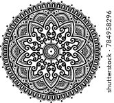 mandala pattern black and white ... | Shutterstock .eps vector #784958296