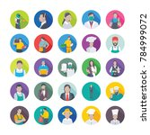 flat icons pack of professions  | Shutterstock .eps vector #784999072