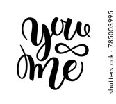 you and me modern calligraphy... | Shutterstock .eps vector #785003995