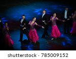 waltzing pairs on  second... | Shutterstock . vector #785009152