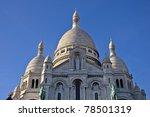 Basilica of Sacre Coeur in Paris. Against the blue clear sky. Urban scene. - stock photo
