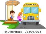 back to school. vector... | Shutterstock .eps vector #785047015