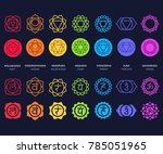 chakra symbols set on dark... | Shutterstock .eps vector #785051965