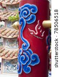 Painting post in chinese temple - stock photo