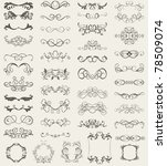 set of design elements | Shutterstock .eps vector #78509074