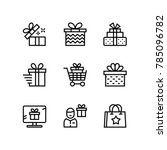 gift  present  surprise vector... | Shutterstock .eps vector #785096782