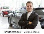 portrait of a professional car... | Shutterstock . vector #785116018