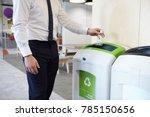 man in an office throwing... | Shutterstock . vector #785150656