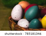 easter eggs in basket | Shutterstock . vector #785181346