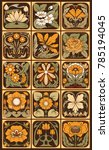 set of decorative elements in... | Shutterstock .eps vector #785194045